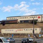 日本三大古湯のアスセスと見所
