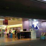オーストラリアのプリペイドsim購入から節約・設定法も解説します!